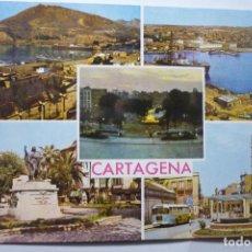 Postales: POSTAL CARTAGENA VARIAS VISTAS--ESCRITA. Lote 95931939