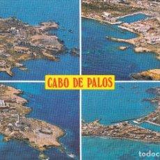 Postales: CABO DE PALOS (MURCIA) -VISTAS AÉREAS- SIN CIRCULAR / P-882. Lote 95959943