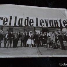 Postales: ANTIGUA POSTAL - FABRICA ESTRELLA DE LEVANTE MURCIA. Lote 96000315