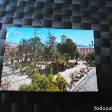 Postales: POSTAL DE AGUILAS, MURCIA. PLAZA DE ESPAÑA. LA DE LAS FOTOS VER TODAS MIS POSTALES. Lote 96064831