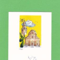 Postales: POSTAL CATEDRAL. MURCIA. Lote 96187359