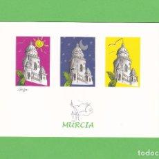 Postales: POSTAL CATEDRAL. MURCIA. Lote 96187411