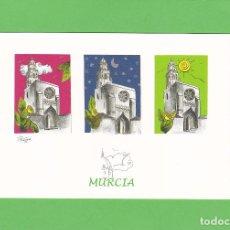 Postales: POSTAL CATEDRAL. MURCIA. Lote 96187467