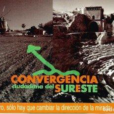 Postales: POSTAL DE CARTAGENA. EDITADAS POR CONVERGENCIA DEL SURESTE.. Lote 96369943