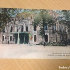 Postales: ANTIGUA POSTAL TEATRO ROMEA EDICIÓN ROMERO LA COVACHUELA MURCIA. Lote 96698971