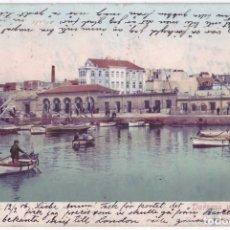 Postales: CARTAGENA (MURCIA): DÁRSENA Y PESCADERÍA. PURGER & CO. SIN DIVIDIR. CIRCULADA (ANTERIOR A 1905). Lote 97514447