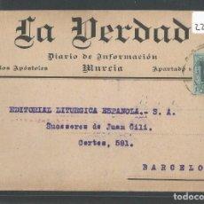Postales: MÚRCIA - LA VERDAD - DIARIO DE INFORMACIÓN - 1929 - P22700. Lote 97928735