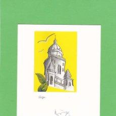 Postales: POSTAL CATEDRAL. MURCIA. Lote 98002831