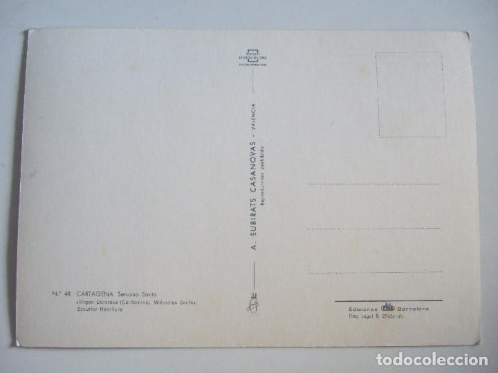 Postales: POSTAL MURCIA - CARTAGENA - SEMANA SANTA - VIRGEN DOLOROSA CALIFORNIOS - MIERCOLES SANTO - 1964 - Foto 2 - 98043355