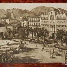 Postales: POSTAL DE CARTAGENA, N. 20, MURCIA, GLORIETA DE SAN FRANCISCO, ED. CASA GARNERO, NO CIRCULADA.. Lote 98085395