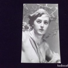 Postales: MURCIA-V44-NO ESCRITA-MUSEO SALZILLO-ANGEL DE LA ORACION. Lote 98607303