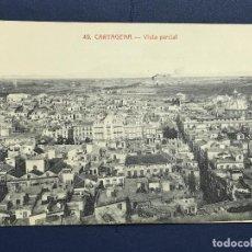 Postales: POSTAL CARTAGENA - MURCIA - VISTA PARCIAL .LA INDUSTRIAL FOTOGRAFICA - VALENCIA. Lote 98652139