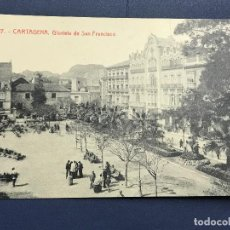 Postales: POSTAL SIN CIRCULAR Nº 27 CARTAGENA.GLORIETA DE SAN FRANCISCO 1849 THOMAS. Lote 98654939