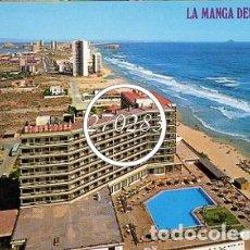 Postales: LA MANGA DEL MAR MENOR MURCIA Nº 3016 HOTEL ENTREMARES Y VISTA PARCIAL SIN CIRCULAR (BOYCER) . Lote 99851627