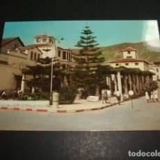 Postales: ALHAMA DE MURCIA JARDIN DEL GENERALISIMO. Lote 99902235