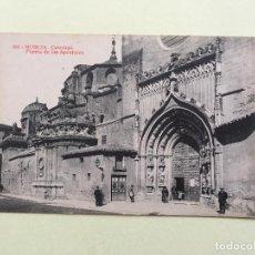 Postales: MURCIA- CATEDRAL- PUERTA DE LOS APOSTOLES- SIN CIRCULAR. Lote 100284343