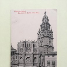 Postales: MURCIA- CATEDRAL- EXTERIOR CAPILLA DE LOS VELEZ- SIN CIRCULAR. Lote 100284511