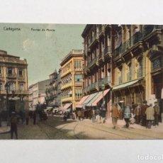 Postales: CARTAGENA- PUERTAS DE MURCIA- SIN CIRCULAR. Lote 100286479
