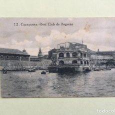 Postales: CARTAGENA- REAL CLUB DE REGATAS- SIN CIRCULAR. Lote 100287123
