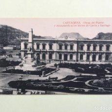 Postales: CARTAGENA- OBRAS DEL PUERTO Y MONUMENTO HEROES CAVITE- SIN CIRCULAR. Lote 100287831