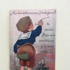 Postales: CARTAGENA ¿ NO HAS VISTO NUNCA CARTAGENA ?. Lote 100288515