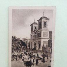 Postales: AGUILAS -MURCIA- IGLESIA PARROQUIAL DE SAN JOSE- SIN CIRCULAR. Lote 100288863