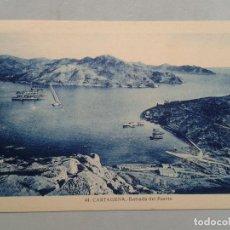 Postales: CARTAGENA. ENTRADA DEL PUERTO.. Lote 100536919