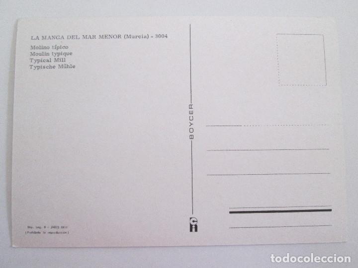 Postales: POSTAL MURCIA - LA MANGA DEL MAR MENOR - MOLINO TIPICO - 1979 - BOYCER 3004 - SIN CIRCULAR - Foto 2 - 119419490