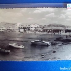 Postales: (PS-56786)POSTAL DE PUERTO DE MAZARRON. Lote 101996199