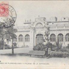 Postales: P- 7755. POSTAL MURCIA, PASEO DE FLORIDABLANCA Y PALACIO DE LA EXPOSICION. Nº14.. Lote 102156247