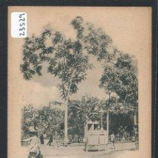 Postales: CARTAGENA - PLAZA DE LA CONSTITUCIÓN - P23529. Lote 102558871