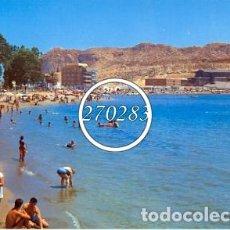 Postales: AGUILAS (MURCIA) Nº 30 PLAYA DE LAS DELICIAS Y HOTEL - ED ARRIBAS - SIN CIRCULAR - AÑO 1985. Lote 103020995
