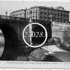 Postales: MURCIA Nº 35 PUENTE DE PIEDRA AL FONDO HOTEL REINA VICTORIA - ED ARRIBAS - (9X14) SIN CIRCULAR. Lote 103755515