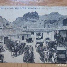 Postales: BALNEARIO DE ARCHENA. PATIO DE LAS CABALLERIZAS. B. IRURETA.. Lote 103846427
