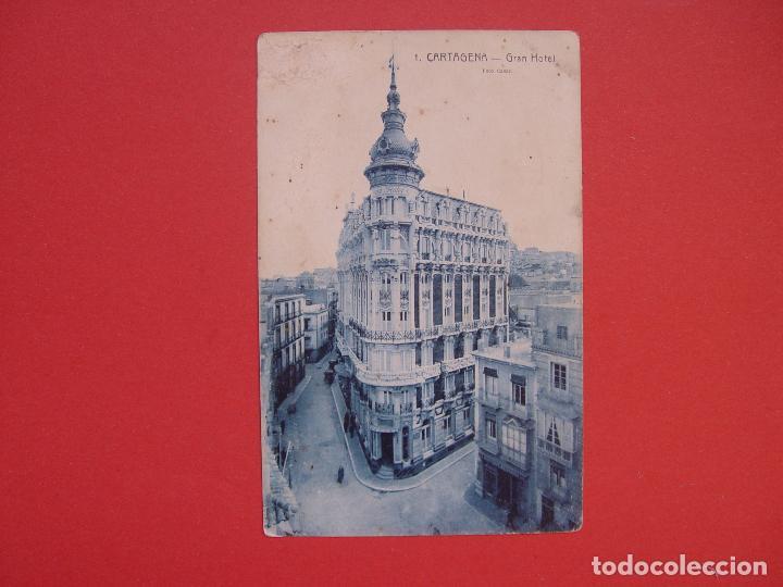 TARJETA POSTAL: CARTAGENA: GRAN HOTEL (CASAÚ, 1935'S) ¡SIN CIRCULAR! ¡ORIGINAL! (Postales - España - Murcia Antigua (hasta 1.939))