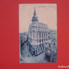 Postales: TARJETA POSTAL: CARTAGENA: GRAN HOTEL (CASAÚ, 1935'S) ¡SIN CIRCULAR! ¡ORIGINAL!. Lote 107233067
