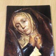 Postais: POSTAL SEMANA SANTA CARTAGENA MURCIA JESÚS NAZARENO CÀRTEL AÑO 1977 MARRAJOS. Lote 107445787