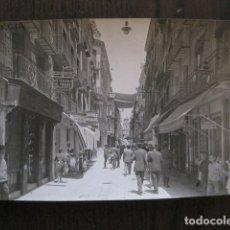 Postales: MURCIA - FOTOGRAFICA - VER FOTOS - (51.633). Lote 110485479