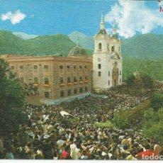 Postales: POSTAL MURCIA - SANTUARIO NUESTRA SRA. DE LA FUENSANTA - ARRIBAS 1974. Lote 111928039