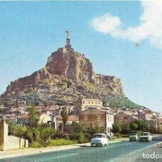 Postales: == PJ503 - POSTAL - MURCIA - SAGRADO CORAZÓN - MONTEAGUDO - Nº 122. Lote 112393675