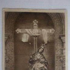 Postales: POSTAL VIRGEN DE LA CARIDAD, PATRONA DE CARTAGENA. Lote 112987599