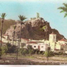 Postales: POSTAL DE ALHAMA DE MURCIA - VISTA DEL CASTILLO .. Lote 113147599