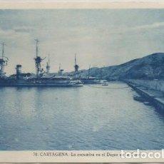 Postales: POSTAL CARTAGENA ESCUADRA EN EL DIQUE DE LA CURRA ED. CASAU N° 70 MURCIA 1933. Lote 113619107