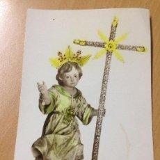 Postales: ANTIGUA POSTAL RELIGIOSA NIÑO JESÚS DE BELEN MULA MURCIA. Lote 115079571