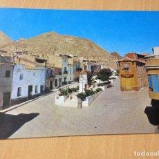 Postales: ANTIGUA POSTAL CALLE CANALEJAS ABANILLA MURCIA. Lote 115114319