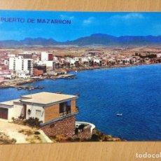 Postales: ANTIGUA POSTAL PUERTO DE MAZARRON MURCIA. Lote 115233883