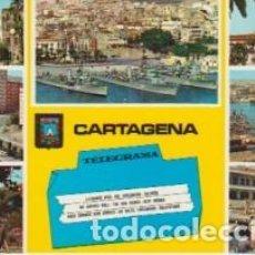 Postales: (94) CARTAGENA. MURCIA. Lote 115311455