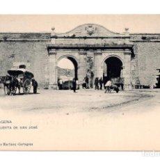 Postales: CARTAGENA (MURCIA).- PUERTA SAN JOSÉ , HAUSER Y MENET, POSTAL SIN DIVIDIR. Lote 115340319