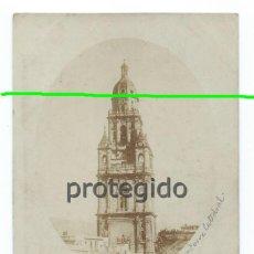 Postales: POSTAL. TORRE DE LA CATEDRAL. MURCIA.. Lote 115407255