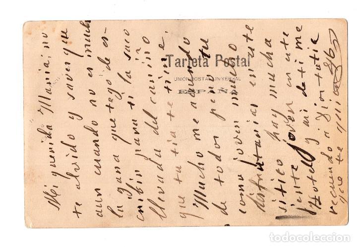 Postales: MURCIA.- COLECCION LA HUERTA, COGIDA DE LA NARANJA, FOT.LAURENT, SIN DIVIDIR - Foto 2 - 116611519